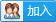 中国阳光招生网